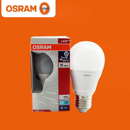 Cheap Osram Lamps Find Osram Lamps Deals On Line At