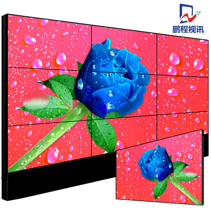 Buy Gold For 42 46 47 50 55 Inch Lcd Splicing Screen Tv