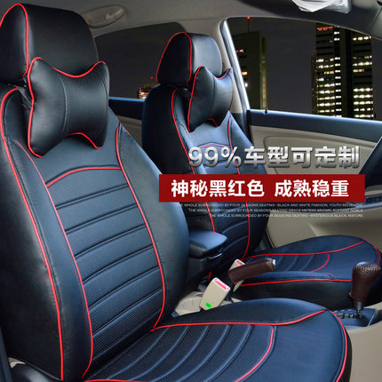 Meng Speed 2014 Toyota Corolla Cause Dazzle Seat Cover New All