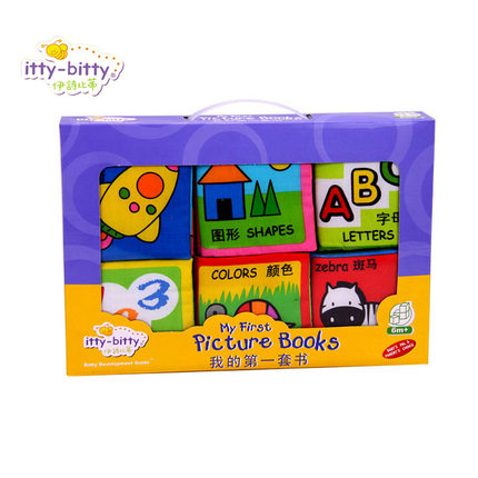 Iraqi poetry Beatty baby book early childhood palm cloth book puzzle toys for children 0-1 years old infants book
