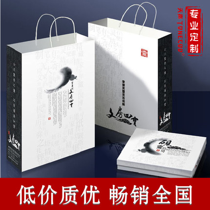 Sound a4a5 day single-page publicity album brochures dm DM sample bag set production color printing factory
