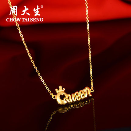 Chow Tai Seng 3D hard gold necklace gold necklace set gold letters queen counter genuine new 2014