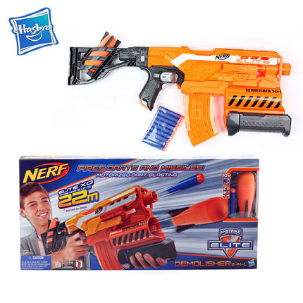 Genuine Hasbro NERF Heat Elite Series 2 in 1 smash those launchers soft bullet toy gun A8771