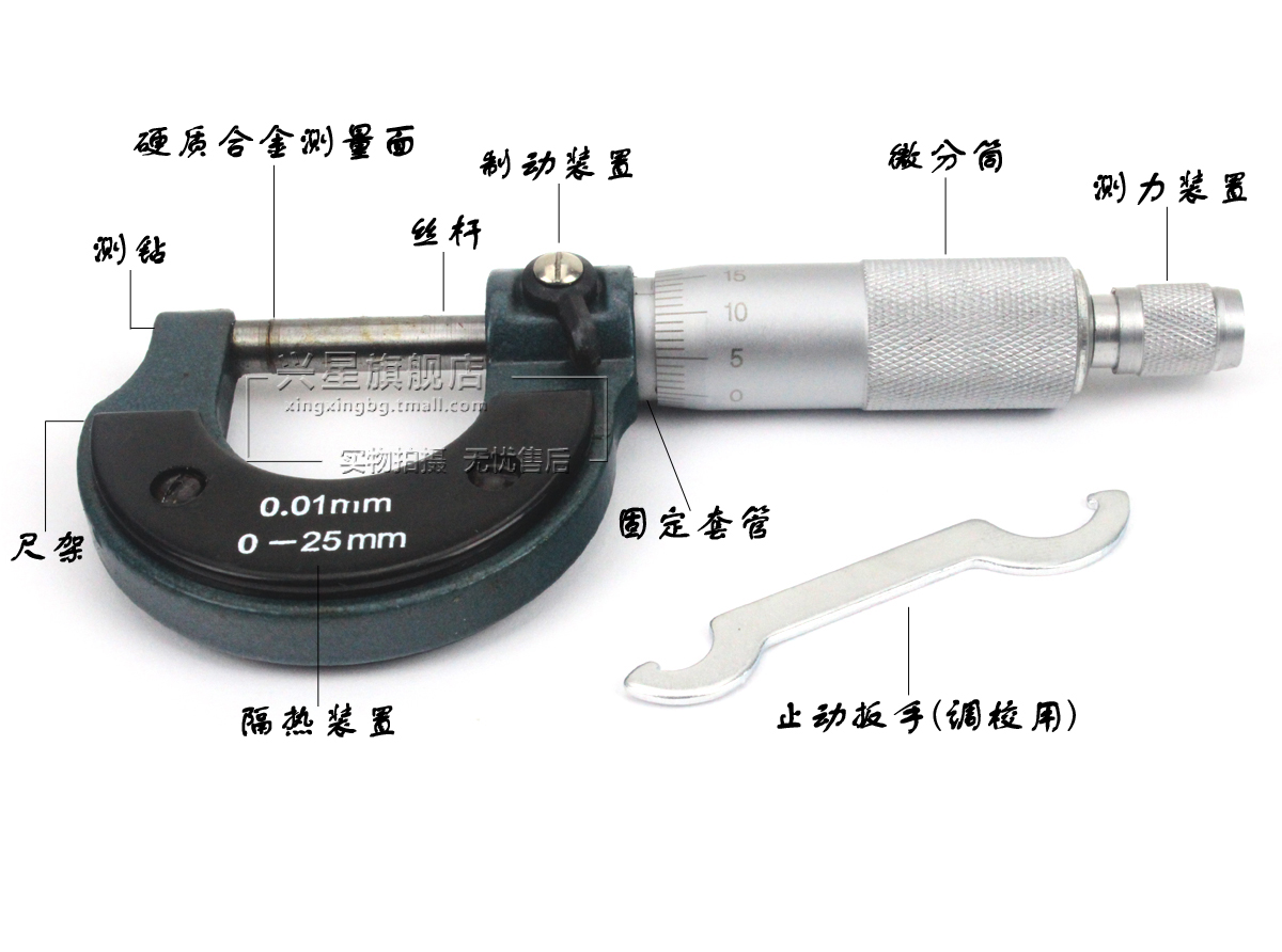 5P10N-S Ultrasonic Flaw Detector Straight Beam Probes//Transducers 5 MHz Collection w//single or dual crystal//elements