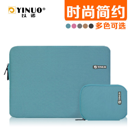 macbook11.6air13.3pro Enoch Apple laptop bag 15.4 inch Sleeve Case