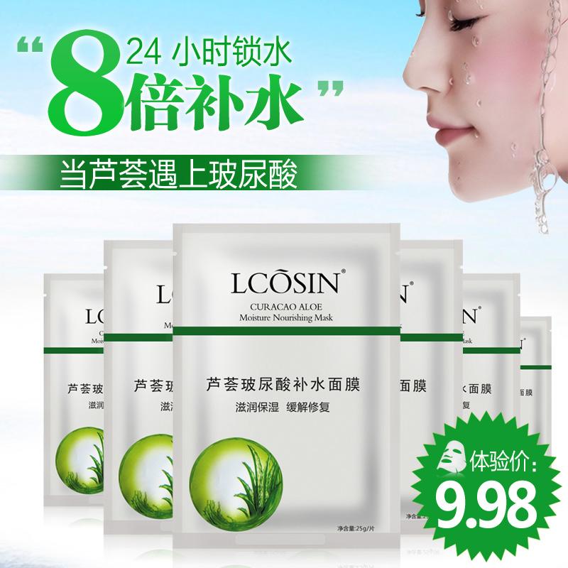 Lcosin  25M*6