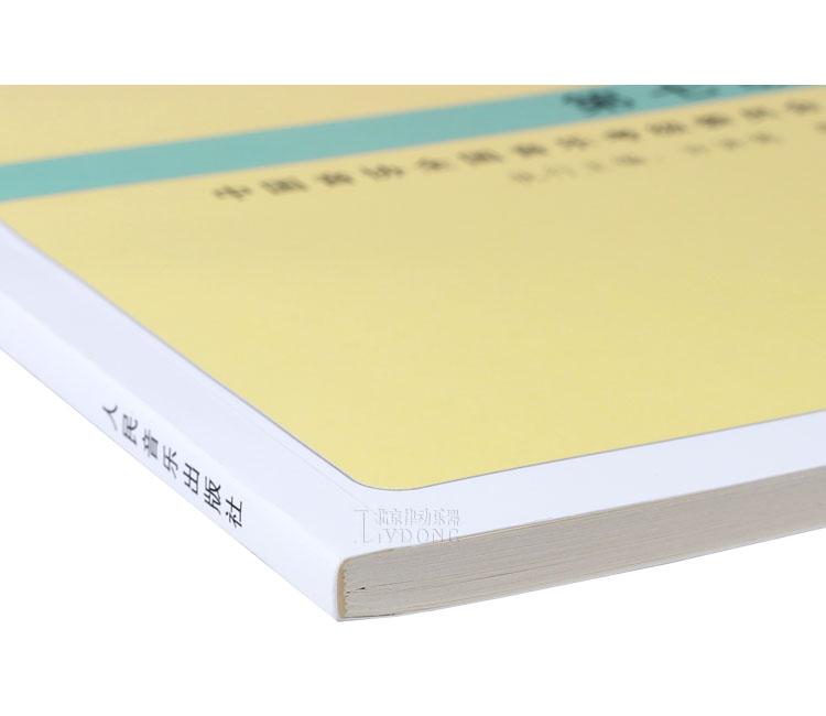 Музыкальные инструменты и Аксессуары 123 рассмотрение подлинный национальный эрху эрху Учебник коллекция 7 класс преподавания комплект