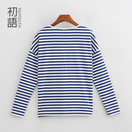 33e01c4ca69 Get Quotations · Early language 2014 autumn and winter long-sleeved T-shirt  female loose big yards