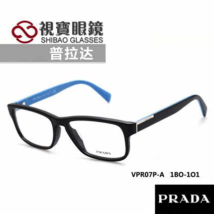 212de4ac4fc PRADA men s black-rimmed glasses frame plate full frame glasses plain Prada  glasses VPR07P-