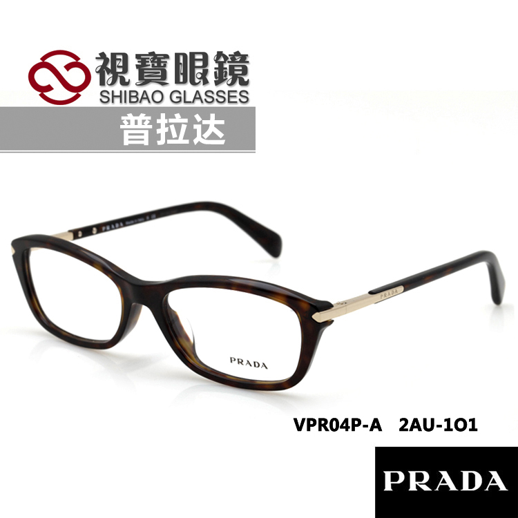 glasses frames cheap rsjl  glasses frames cheap