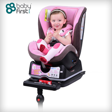 buy baby first babyfirst child safety seat 0 4 years old baby car seat isofix in cheap price on. Black Bedroom Furniture Sets. Home Design Ideas