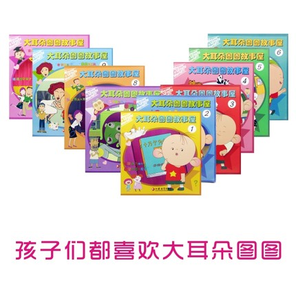 Buy childrens picture books young pupils puzzle game early childhood childrens picture books young pupils puzzle game early childhood cartoon figure comic book cartoon sticker books ccuart Image collections