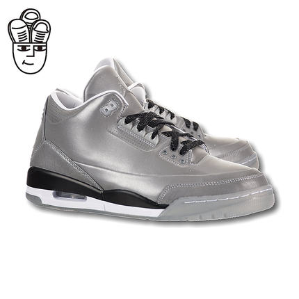 5f06530769c0 Air Jordan 5Lab3 AJ3 full 3M reflective silver engraved limited edition  tide shoes 631603-003