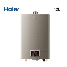 Газовый водонагреватель Haier JSQ24