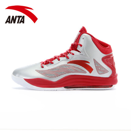 4bee3c09ff8 Get Quotations · Anta men s basketball shoes NBA Kevin Garnett KG Parsons  elastic rubber boots genuine high-top