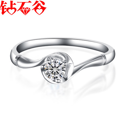Diamond Valley Diamond diamond ring single female models 18K white gold ladies diamond engagement ring spot