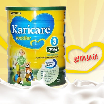 Buy Direct mail can be imported to Australia karicare RiCOM