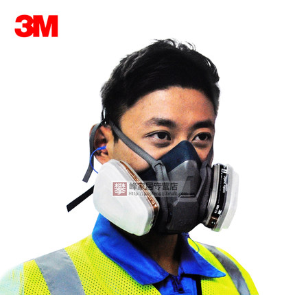 Buy Free shipping authentic 3M6502 silica dust mask respirator mask