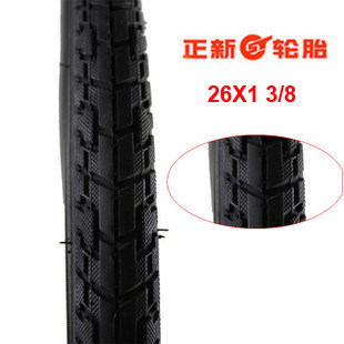 Genuine CST / city tires are new 26 -inch bicycle tires bicycle tire 26 * 1 3/8 C979D