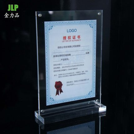 Jinli product acrylic crystal photo frame transparent A4A5 magnetic Taiwan signed Taiwan card table card display box certificate
