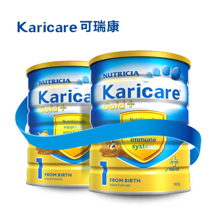 Karicare Gold can RiCOM New Zealand infant formula milk powder imported a  genuine original paragraph two cans of canned