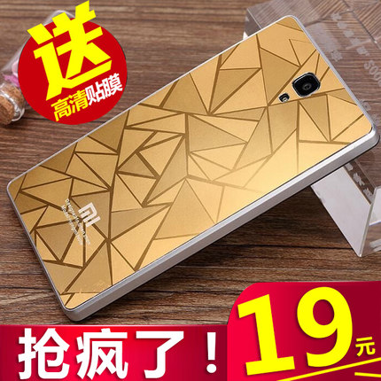 Millet red rice rice Tao Hong phone note note Enhanced 4G mobile shell protective sleeve original 5.5 -inch rear