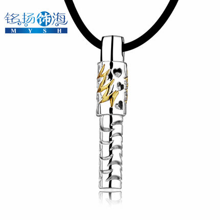 Ming Yang Hai 925 silver jewelry in Europe and America tide personalized pendant necklaces for men men Ruyi Bang Jewelry