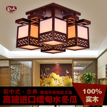 Buy mrs wong chinese modern living room dining room lights ceiling mrs wong chinese modern living room dining room lights ceiling lights sheepskin wood ceiling chandelier three audiocablefo
