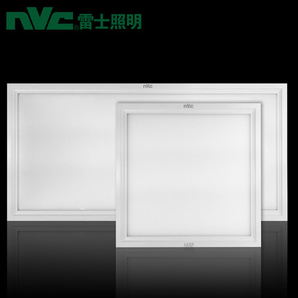 Get Quotations · NVC Lighting LED Panel Lights Integrated Ceiling Lights  Kitchen Lights Embedded Ultra Thin Aluminum Buckle