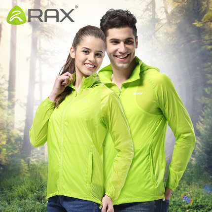 Skin RAX outdoor clothing for male and female quick-drying skin ultra-thin breathable sun protection clothing windbreaker
